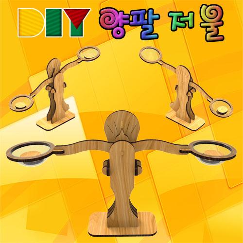 [척척박사네0183] DIY 양팔 저울(지레의 원리)