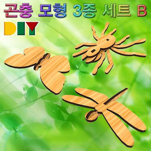 [척척박사네0682] DIY 곤충 모형 3종 세트 B(거미.잠자리.나비)