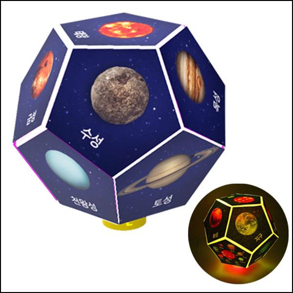 [척척박사네1280] 태양계행성 LED투영기(1인용/5인용)