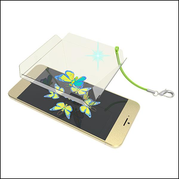휴대용 스마트폰 홀로그램(목걸이/열쇠고리형)-5인용 - 초등과학실험키트 과학실험교구 과학키트
