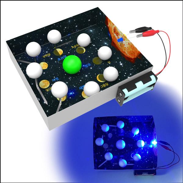 [척척박사네2503] LED 달의 위상 변화 관찰 박스