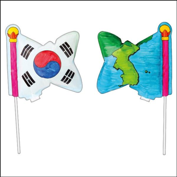 [척척박사네2046] 태극기와 한국지도 풍선 그리기