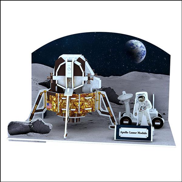 [척척박사네2631] 3D 입체퍼즐 아폴로 달 탐사선(45pcs)