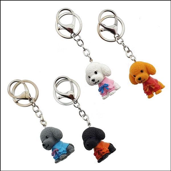 [척척박사네2652] 귀여운 열쇠고리(키홀더)