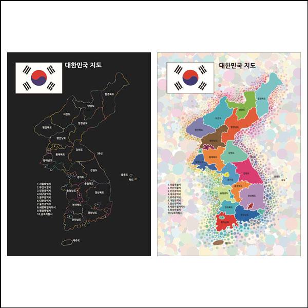 [척척박사네2951] 매직 스크래치(대한민국 지도)