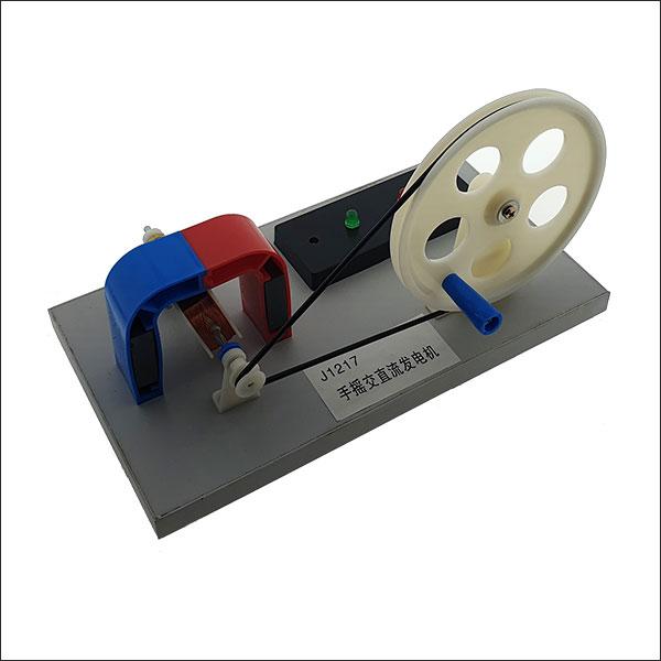 [척척박사네2954] 직류 발전 실험장치(수동식)