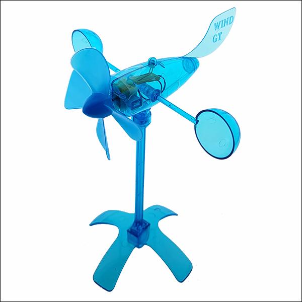 [척척박사네3759] 풍향 풍속 발전기 만들기